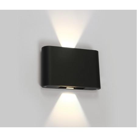 Lauko šviestuvas Indoor/Outdoor Adjustable Beams 67412/AN/W