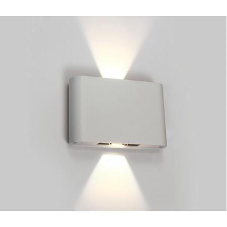Lauko šviestuvas Indoor/Outdoor Adjustable Beams 67412/W/W
