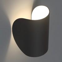 Sieninis šviestuvas CERES Black